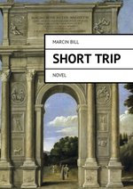Short trip – ebook
